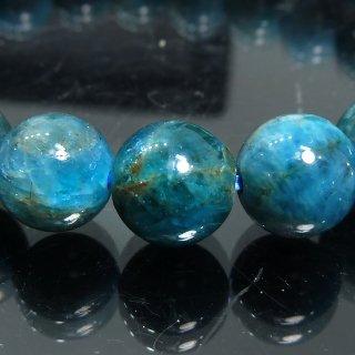 天然石 ブルーアパタイト 9mm ブレスレット apa09005b