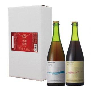 バーレイワイン2本セット