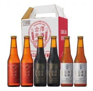 金澤麦酒6本セット【ペールエール・スタウト・ヴァイツェン】