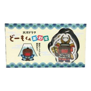 市価550円【大河ドラマ どーもくんあわせ-絵合わせカード-】
