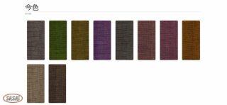 新登場!【畳へり】今色(こんじき) 全10種類 10m・42m販売 <しっとりとした日本の色シリーズ>