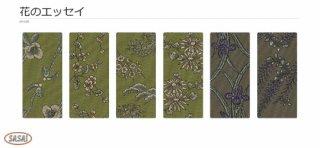 【畳へり】花のエッセイ 全6種類 4m・42m <和風・花柄シリーズ>
