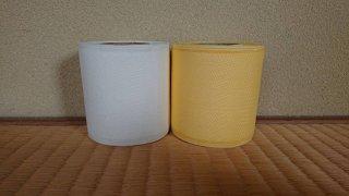【畳へり】パール 5m・42m販売 <珍しい白色・黄色の畳へり/人気シリーズ・淡く上品な光沢が魅力>手芸・小物作りに