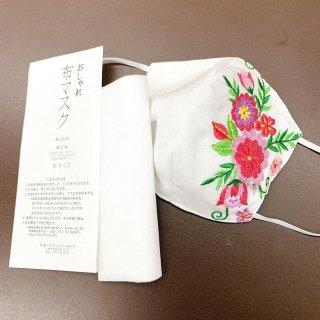 刺繍入りマスクA-1001