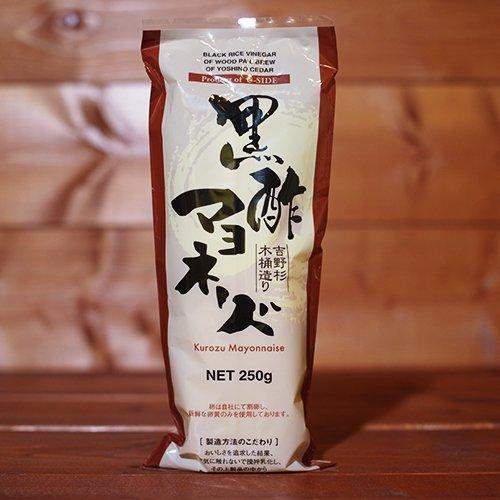 ユーサイド / 無添加 黒酢マヨネーズ 250g