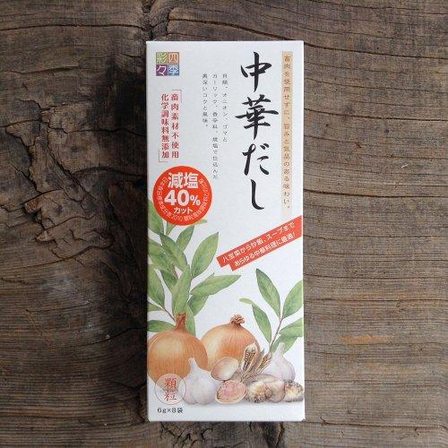 スカイ・フード / 中華だし 48g(6g×8袋)