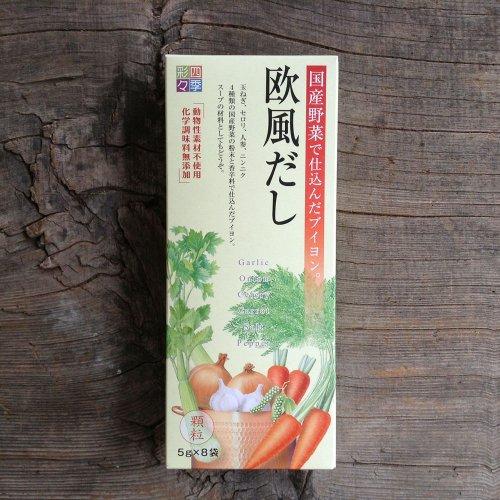 スカイ・フード / 欧風だし 40g(5g×8袋)