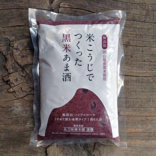 名刀味噌本舗 / 黒米あま酒(甘酒) 400g