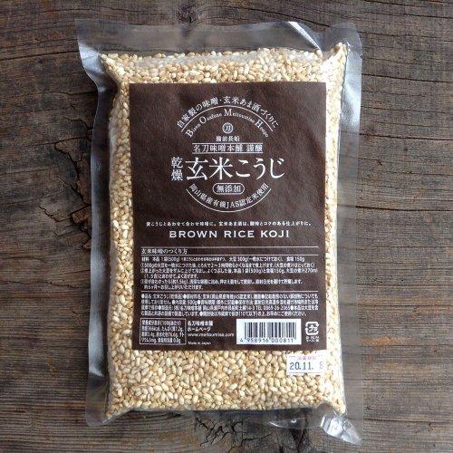 名刀味噌本舗 / 乾燥 玄米こうじ 500g
