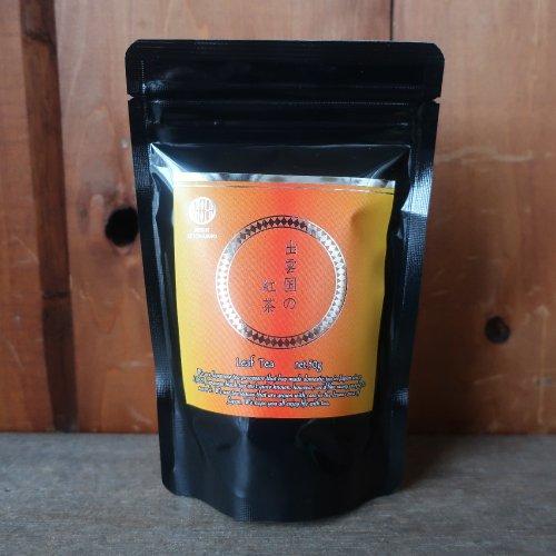 西製茶所 / 出雲国の紅茶 リーフ 100g