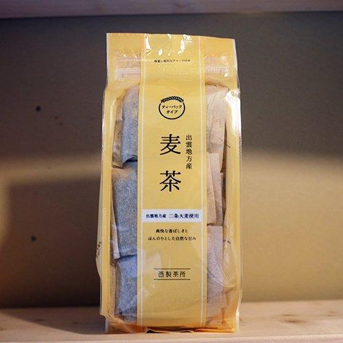 西製茶所 / 出雲地方産 麦茶 ティーバッグタイプ 250g(10g×25包)