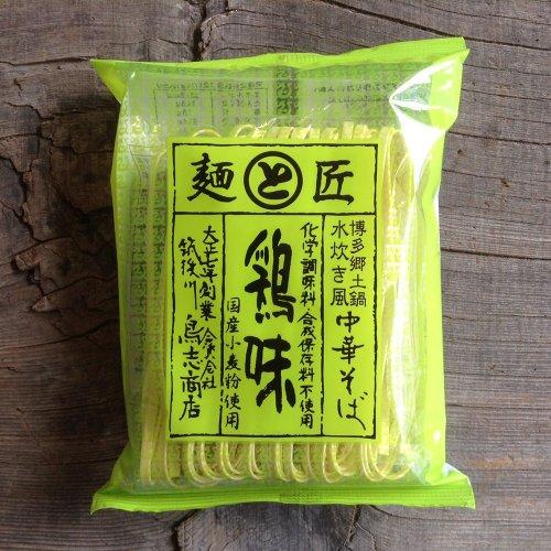 鳥志商店 / 博多中華そば 鶏味 115g(1食入)