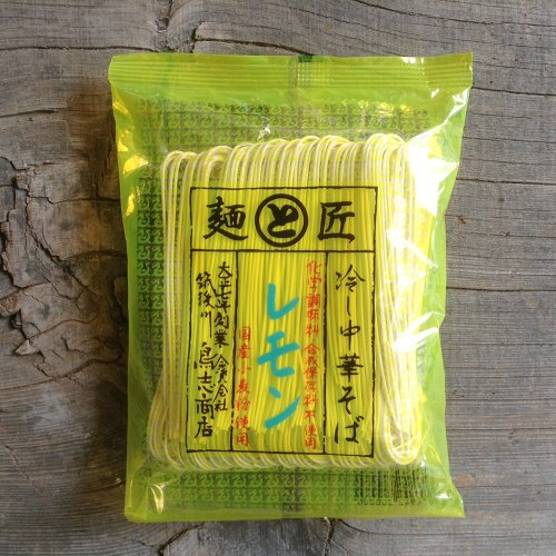 鳥志商店 / 冷し中華そば レモン味 130g(1食入)