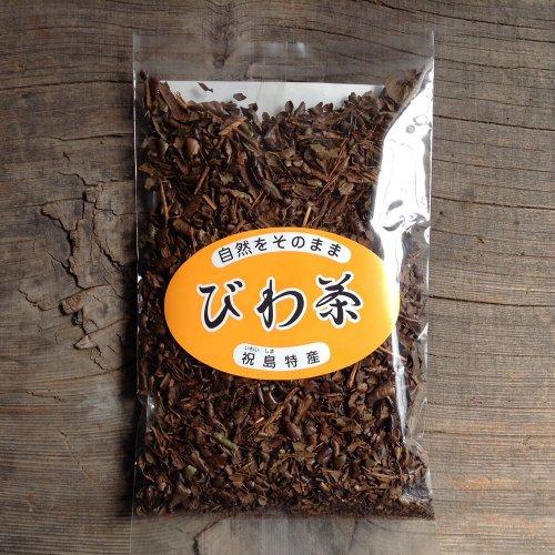 祝島びわ産直グループ / びわ茶 50g