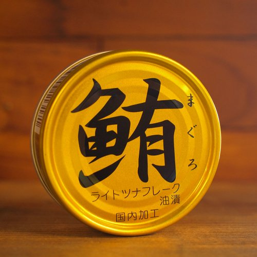 伊藤食品 / 鮪ライトツナフレーク油漬 70g