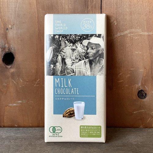 第3世界ショップ / フェアトレード ミルクチョコレート 100g