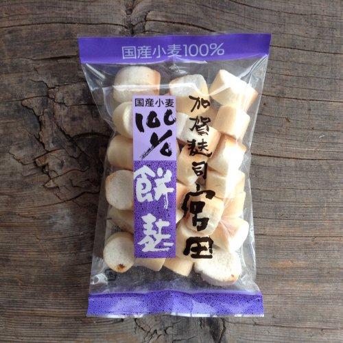 加賀麩司 宮田 / 餅麩 25g