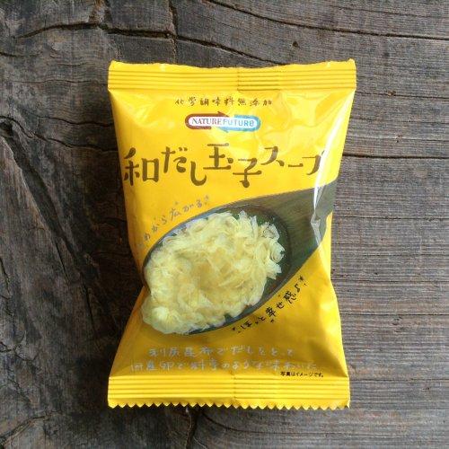 コスモス食品 / 和だし玉子スープ 8.9g(1食分)