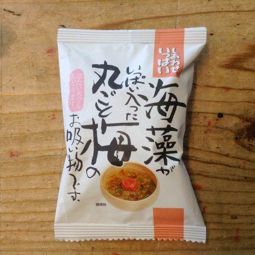 コスモス食品 / 海藻がいっぱい入った丸ごと梅のお吸い物 6.1g(1食分)