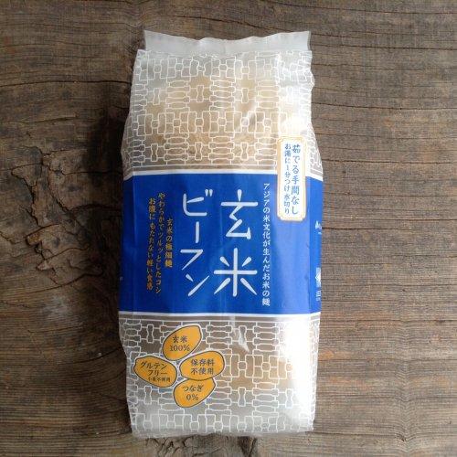 ヤムヤム / 玄米ビーフン 120g(40g×3個入り)