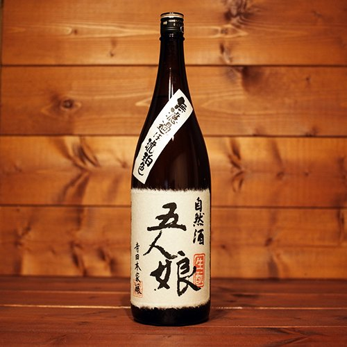 寺田本家 / 五人娘 純米酒 1800ml