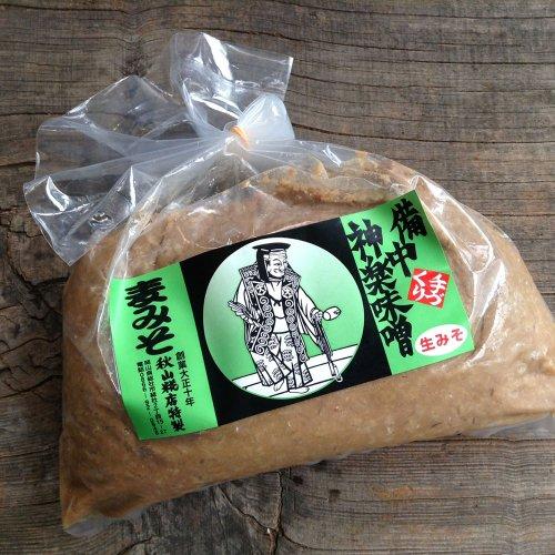 秋山糀店 / 麦みそ 1kg