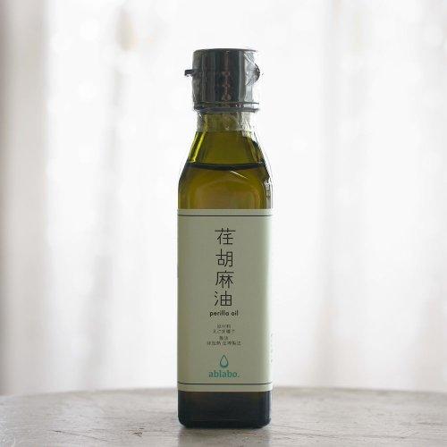 ablabo. / 荏胡麻(えごま)油 100g