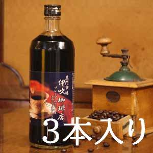 瓶詰めリキッド珈琲「クラシックブレンド(無糖)」3本入り