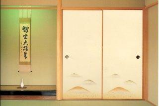 【襖紙】ちとせ205(1枚柄・山・連峰)