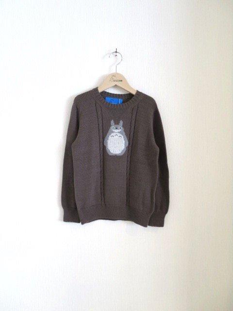 トトロ手編み縫いケーブルニット (小人・カーキ)