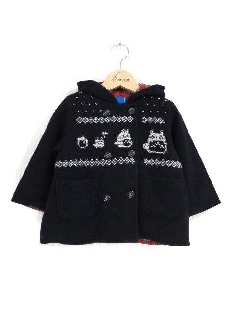 雪柄トトロ手編み縫いコート (1点もの/サイズ90)