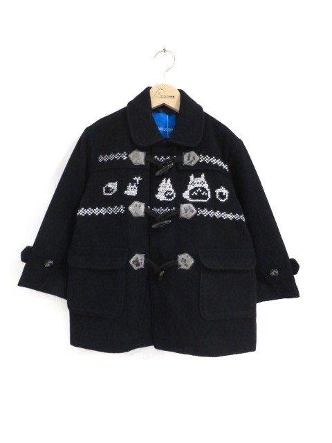雪柄トトロ手編み縫いコート (1点もの/サイズ140)