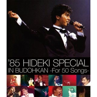 '85 HIDEKI SPECIAL IN BUDOHKAN -For 50 Songs-