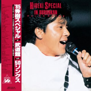 '85 HIDEKI SPECIAL IN BUDOKAN For 50 Songs