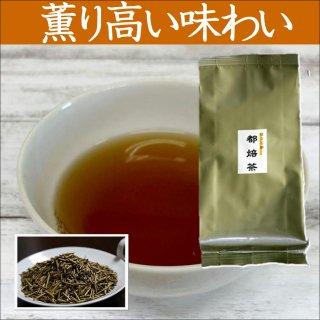 都焙茶 100g