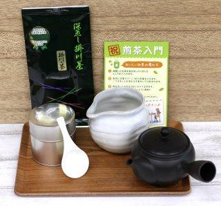 はじめての煎茶セット
