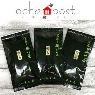 掛川の香100g 3袋セット