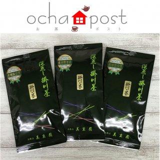 掛川の誉100g 3袋セット