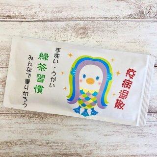 お茶メール(あまびえちゃん)
