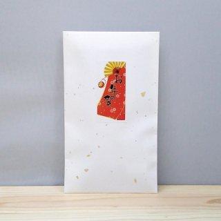 掛川の誉【お年賀包装】