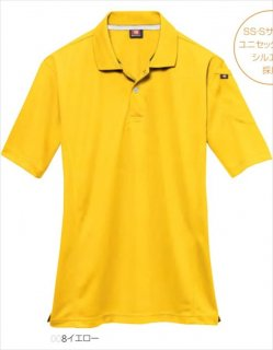 305半袖ポロシャツ
