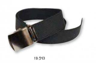 0047ローラー綿ベルト