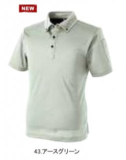 1111パフォーマンス BD 半袖ポロシャツ