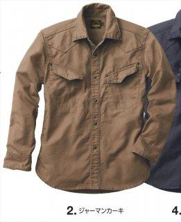 US-506ジャーマングロスシャツ