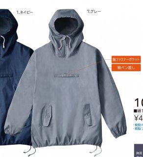 10041 ヤッケ