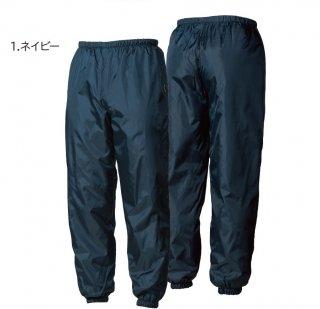 7014-09 中綿パンツ
