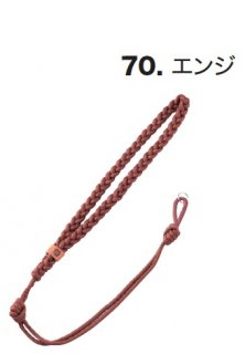 18611警笛吊ヒモ(3本編み)