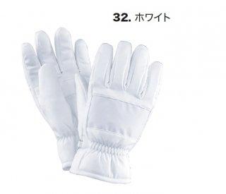 18551夜光防寒手袋(反射クロス付)