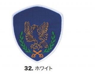 18571ワッペン(A-2)