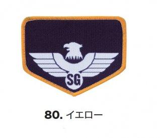 18573ワッペン(B-2)